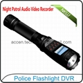 1080P Police Enforcement DVR Night