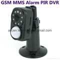 X110 GSM MMS Photo Video Alarm PIR Night
