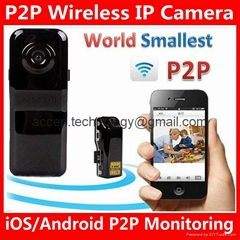MD81S WiFi Camera iOS/Android Wireless IP P2P Surveillance Camera Hidden TF DVR