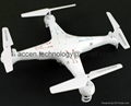 Syma X5C 2.4GHz 4CH 6-Axis GYRO RC Quadcopter Drone Unmanned Aerial Vehicle W/ 2MP HD Camera