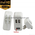 1080P HD Motion Detection USB Wall