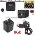 M1 8GB FHD 1080P Wall AC Adapter US/EU Plug Charger Spy Hidden Camera Pinhole Video Recorder CCTV Surveillance DVR