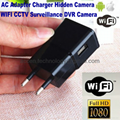1080P 8GB HD WIFI Security IP Camera Spy Hidden EU/US Wall Charger Adapter Plug DVR Nanny Camera