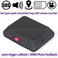 X009a Mini GSM Audio Bug W/ Spy Hidden Camera Recorder & MMS Photo Alarm & GPS Locator