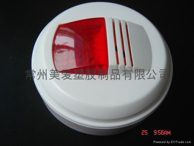 塑料外殼 1