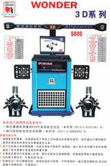 万达3D-S800四轮定位仪
