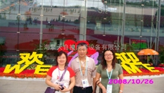 Shanghai Dynasky Automatic Control Set Equipment Co.,LTD