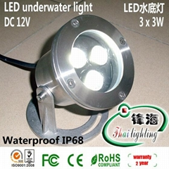 LED underwater light/LED Swimming pool/LED fountain light(FH-SC090-9W)
