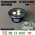 超薄款3W led埋地燈地埋燈