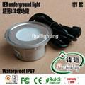 超薄led地板燈FH-SC-F