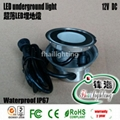 Ultra-thin LED floor lamp FH-SC-F104 4
