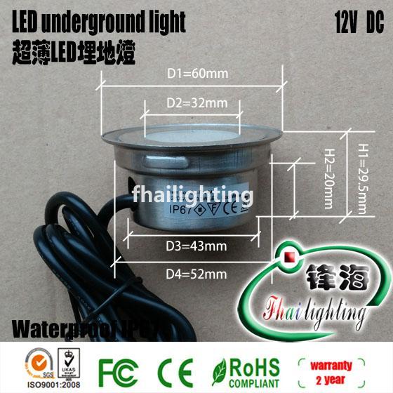 Ultra-thin LED floor lamp FH-SC-F104 5