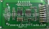 东莞同欣智能TX522系列IC卡射频卡模块