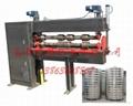 高密暖氣片設備真空內防腐自動灌裝機 5