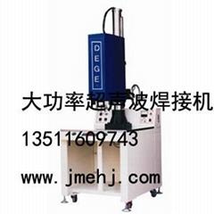 蘇州生產超音波焊接模具