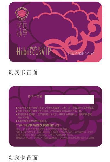 IC卡解密 2