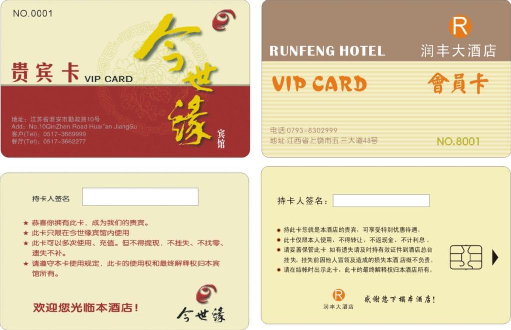 IC卡解密 4