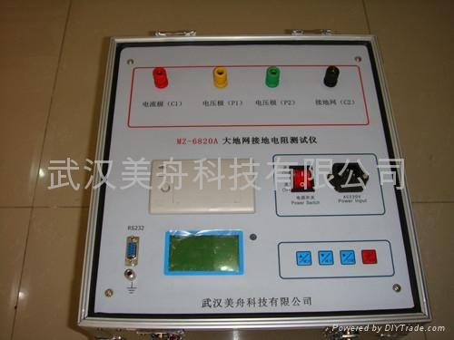 武汉MZ6820A大地网接地电阻测试仪 1