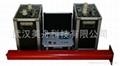 MZVLF 0.1HZ超低频高压发生器 2