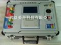 MZ6810变压器变比组别测试仪 2