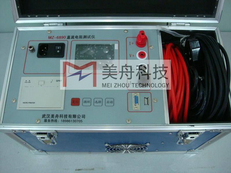 MZ-6890直流电阻测试仪 1
