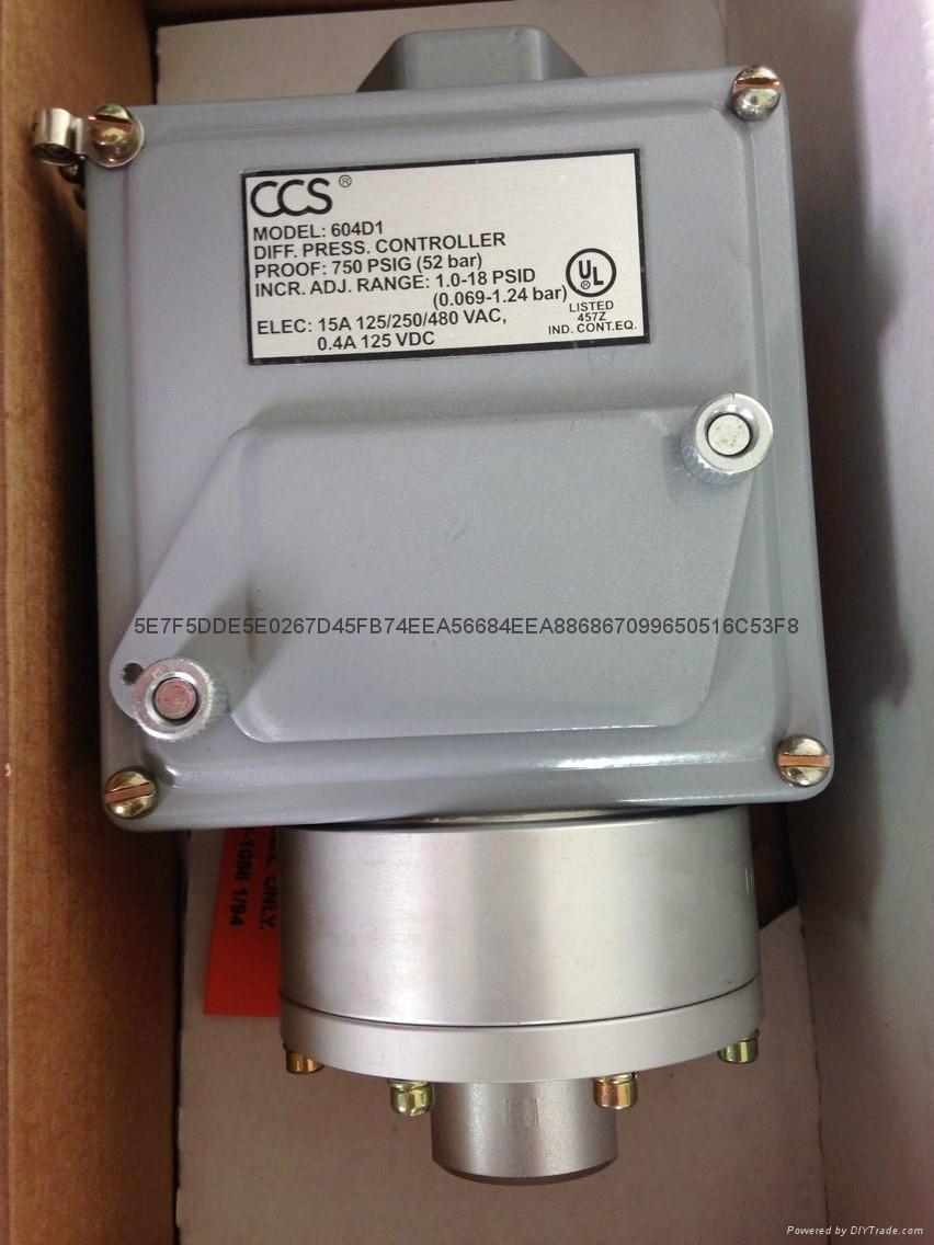 604G1 通用型CCS壓力開關 1