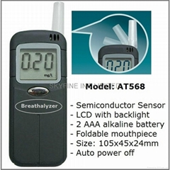 Digital Alcohol Tester with Foldable Mouthpiece