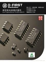 箝位型过压保护器件TVS超低电容TVS阵列