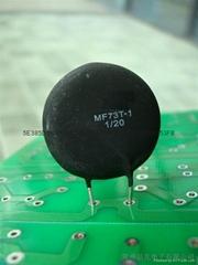 MF72功率型热敏电阻NTC 0.7D25