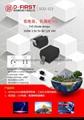 新型低电容防静电保护3.3V-