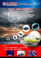 低电容瞬态抑制二极管阵列 GBLC03C 05C 08C