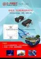 低电容瞬态抑制二极管GBLC0