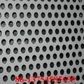 沖孔網(0.2 to 10mm)