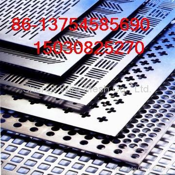 Perforated Metal Sheet (0.2 to 10mm) 2
