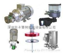 WOERNER齿轮泵、WOERNER分配器