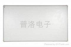 宽屏电子白板