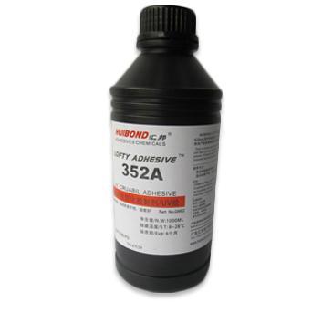 HUIBOND 352A 紫外线UV胶