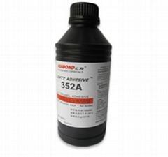 352A 紫外线固化胶|焊点保