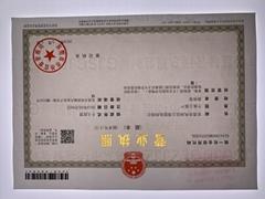 东莞市黄邦新材料有限公司