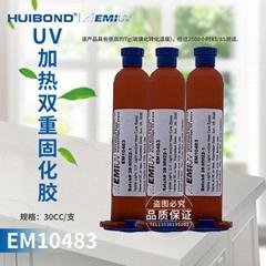 EM10483 UV加热一体双