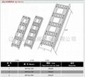 組合式電纜橋架 3