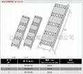 組合式電纜橋架 1