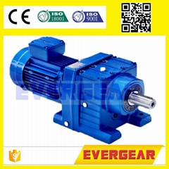MTD Series Helical Gearbox gear motor speed reducer