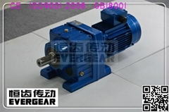 R series inline helical speed reducer gearbox