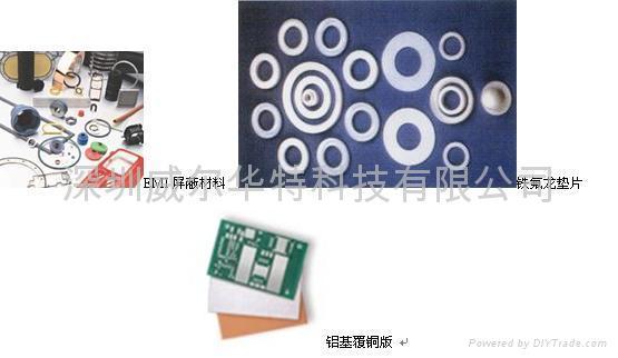 导电布、EMI屏蔽材料 1