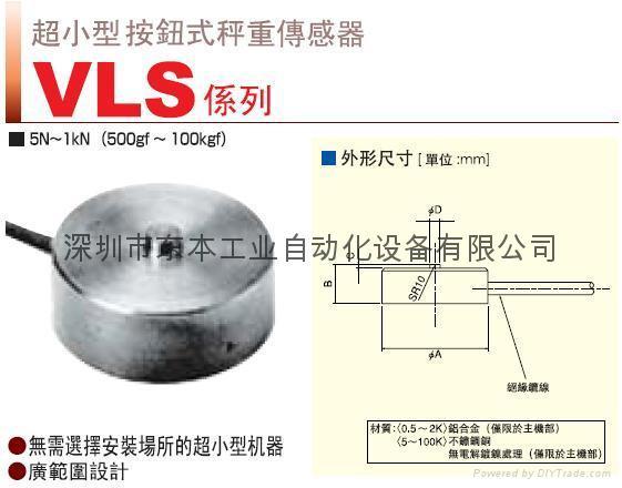 日本VALCOM壓力傳感器 2