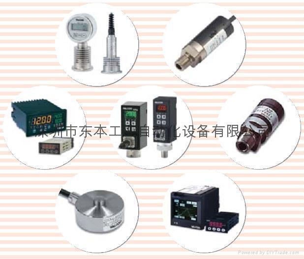 日本VALCOM壓力傳感器 4