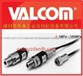 VALCOM壓力傳感器