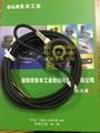 VLC-20KNG640压力传感器 4