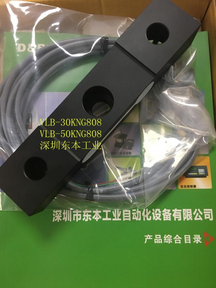 VLB-50KNG808荷重传感器 1